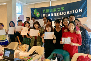 about bear education-3